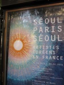 SEOUL_PARIS_SEOUL-225x300